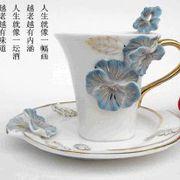 一杯清茶❤苦咖啡
