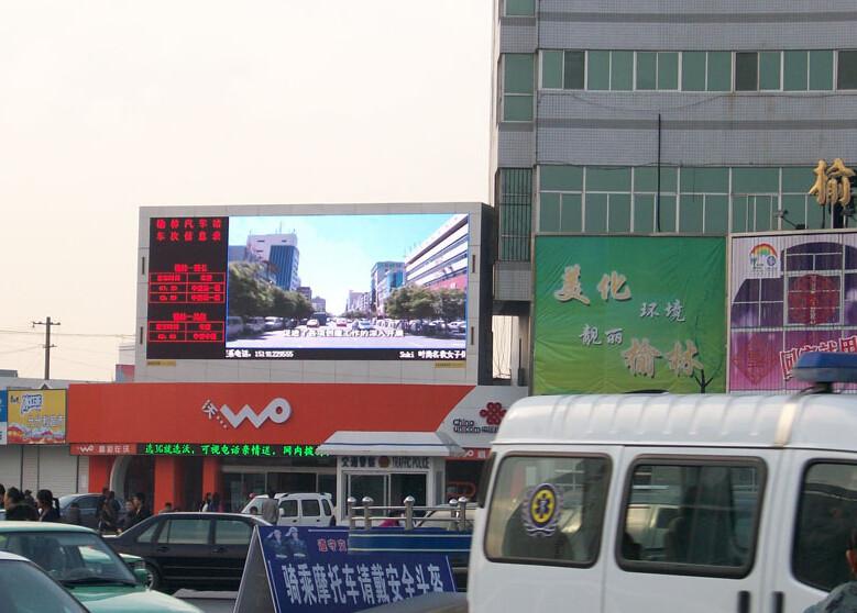 户外液晶拼接屏大屏显示案例效果图