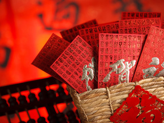中國製造.好菇娘芡