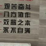 su_北京2哥
