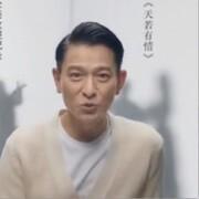 ☜江城✨浪哥